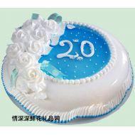 艺术蛋糕,黛绿年华