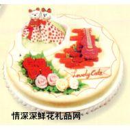 卡通蛋糕,�L相�P守(10寸)