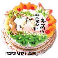 祝寿蛋糕,祝寿蛋糕A(八寸水果蛋糕)