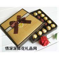 费列巧克力,圣诞生日爱情礼品 费列罗礼盒巧克力礼盒 费列罗金莎 朗慕