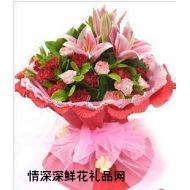 教师节鲜花,深深祝福