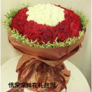 情人节鲜花,这就是爱情(情人节)