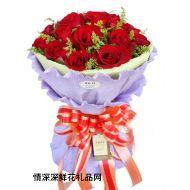 七夕节鲜花,心心相印