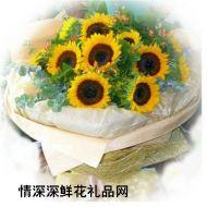 国庆节鲜花,真情流露