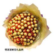 香港鲜花,爱全因有你
