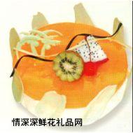 慕斯蛋糕,甜蜜相思(10寸)