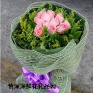 情人节鲜花,心动(情人节)