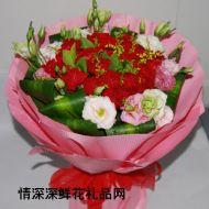 母亲节鲜花,永恒的温情