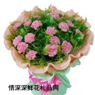 教师节鲜花,感恩