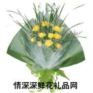 上海鲜花,我的诚意