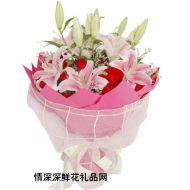 生日鲜花,温馨的爱
