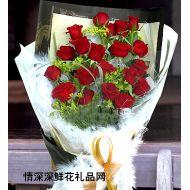 爱情鲜花,经历