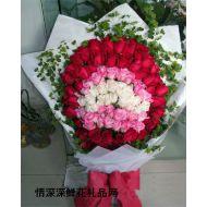 99/999玫瑰,每天爱你多一点