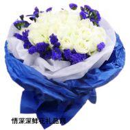 情人节鲜花,幸福空间(情人节推荐特价)