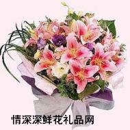 大连鲜花,爱情魔力
