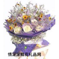重庆鲜花,爱的路上