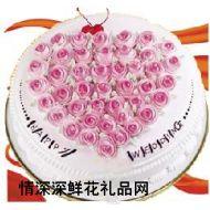 奶油蛋糕,粉红恋情