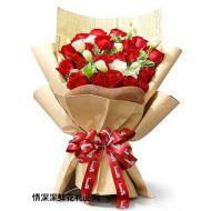 爱情鲜花,爱就一个字