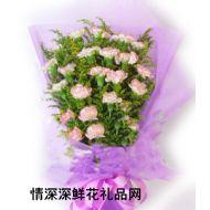 亲情鲜花,深深眷恋-母亲节特价