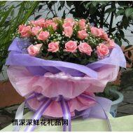 武汉鲜花,情非得已
