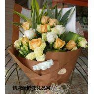 友情鲜花,勿忘我