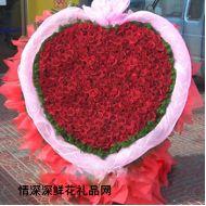 求婚鲜花,每天爱你多一些