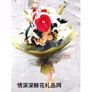 国庆节鲜花,快乐就好