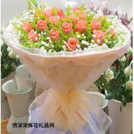 七夕节鲜花,七夕特价 相亲相爱