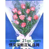 重庆鲜花,一心一意