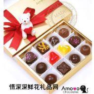 精美巧克力,Amovo巧克力 B2112