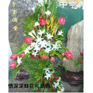 国庆节鲜花,开张之喜