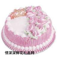 奶油蛋糕,美好的祝愿(8寸)