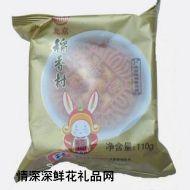 稻香村,稻香村-五仁月饼