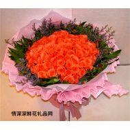99/999玫瑰,天长地久(99枝)