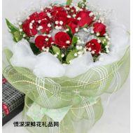 爱情鲜花,美丽心情