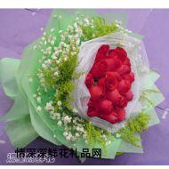 广州鲜花,款款真情