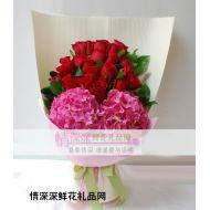 香港鲜花,一生爱你千百回