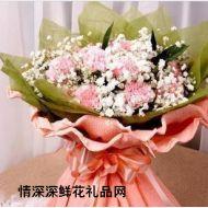 教师节鲜花,教师节祝福
