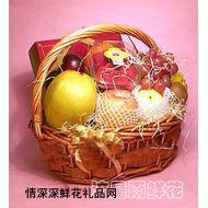 水果礼篮,无限祝福