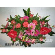 会议鲜花,商务桌花-05