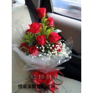 武汉鲜花,一生有你