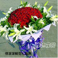 求婚鲜花,情定一生