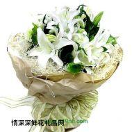 北京鲜花,长相依