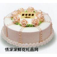 奶油蛋糕,天天快乐