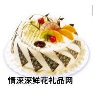 鲜奶蛋糕,田园晓美