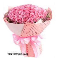 爱情鲜花,永恒不变(新款特价)