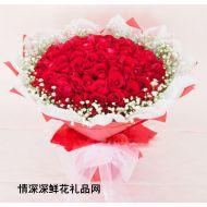 99/999玫瑰,相约一生情