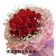 求婚鲜花,爱巢