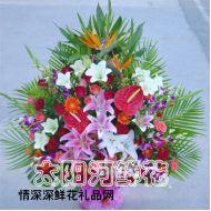 国庆节鲜花,最思念的人
