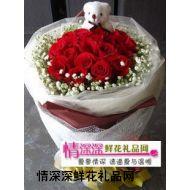 七夕节鲜花,经典爱情
